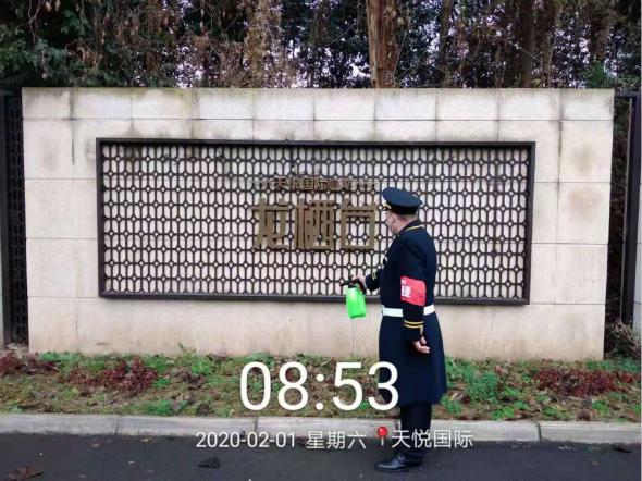 best365置地·龙栖台_meitu_12.jpg