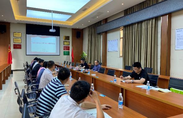 置地集团纪委对凤凰山体育公园项目开展集体廉政谈话