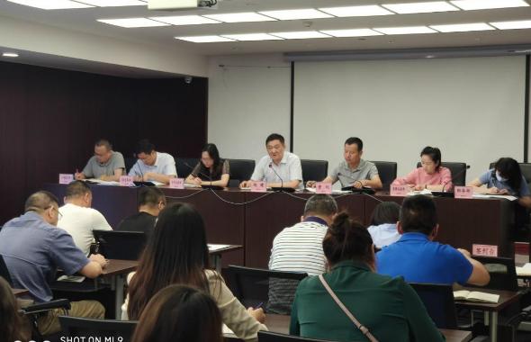 建筑科技集团召开工程建设项目招投标领域突出问题系统治理工作部署会