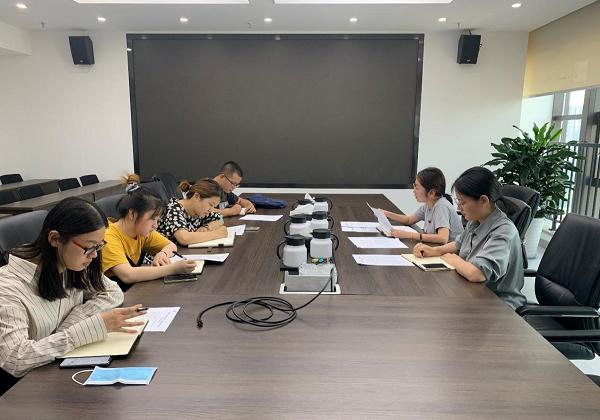 建设集团纪委召开纪检监察工作专题会议