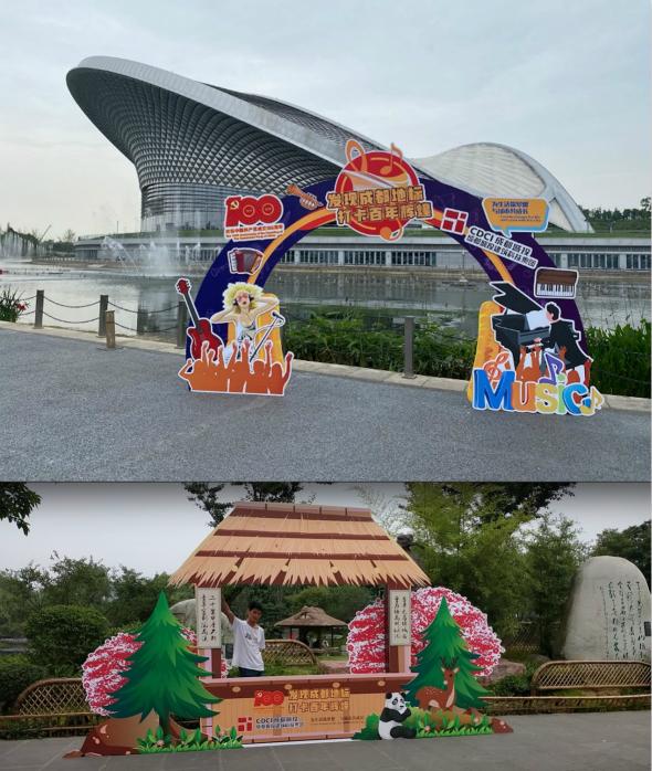 我们身边的城市地标建筑邀您打卡啦3_meitu_5.jpg