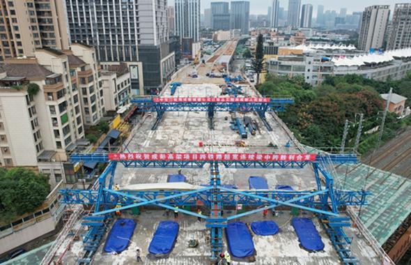 成彭高架入城段工程跨铁路连续梁中跨顺利合拢